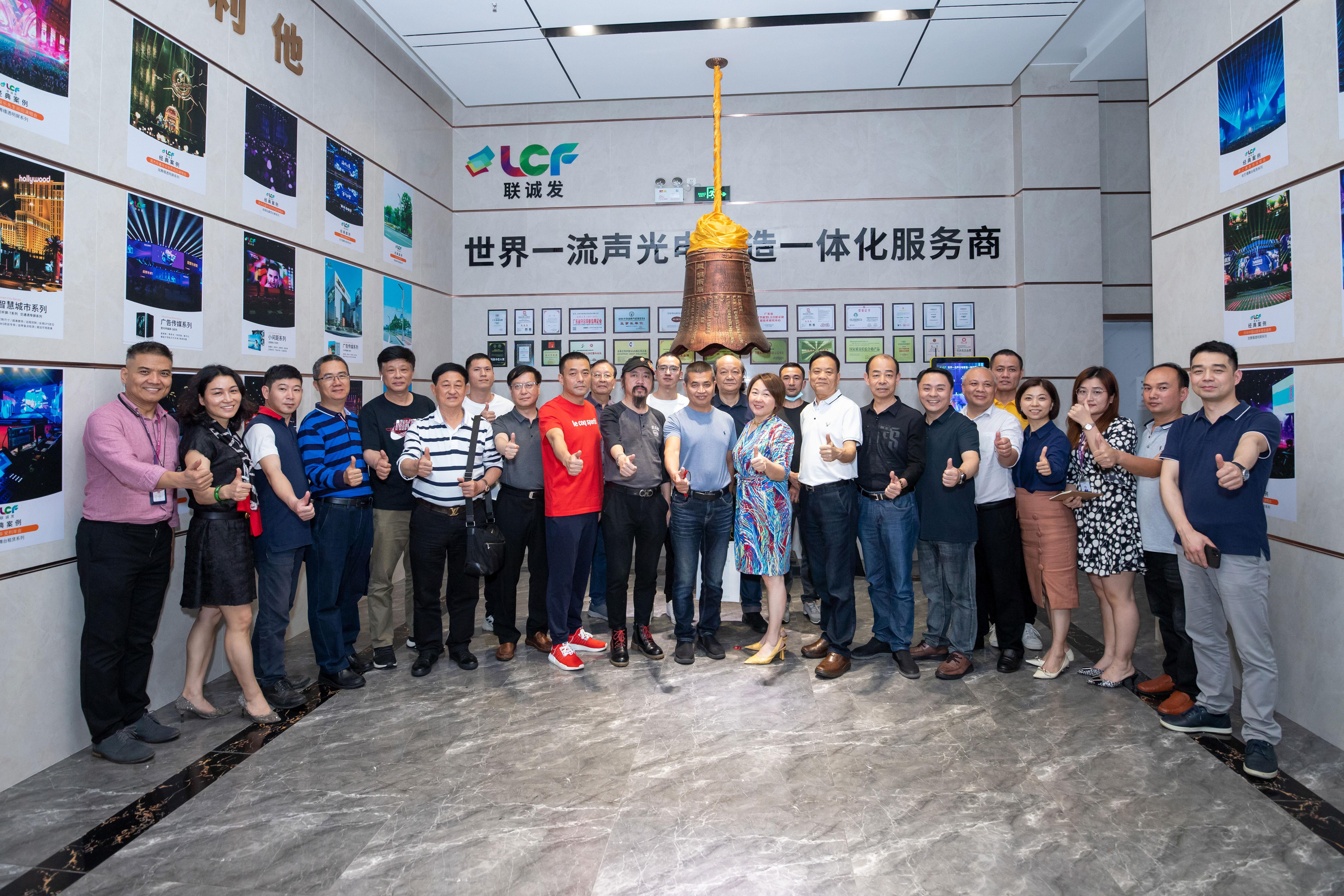 中国演艺设备技术协会福建省办事处、福建省演艺设备技术协会领导一行莅临无极3参观考察